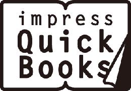 impress QuickBooks