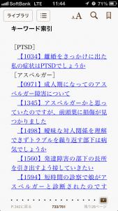 写真 2013-12-17 11 44 33
